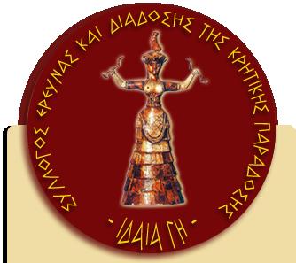 32η Γιορτή Κάστανου
