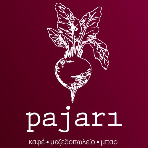 Κρητική βραδιά στο Pajari